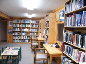 Quetico library