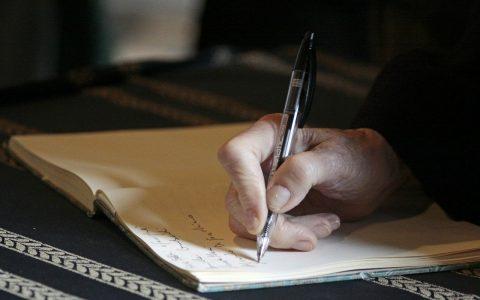 Thoughts on Writing Memoir